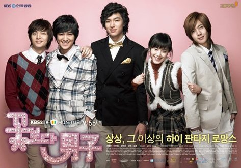 article, kdrama, and articulo image