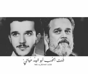 عاشور, باسم الكربلائي, and محرّم image