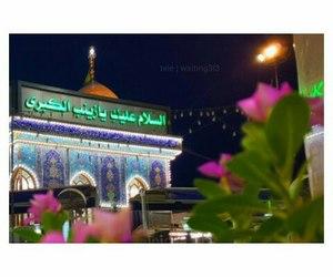 عاشور, يا زينب, and محرّم image