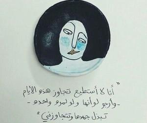 arabic words, نصوص, and كلمات image