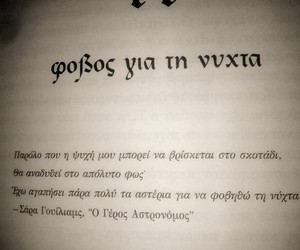 greek, quotes, and reading image