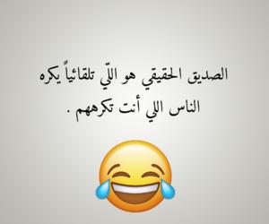 algérie dz, الجزائر تونس المغرب, and تصميمي تصميم تصاميم image