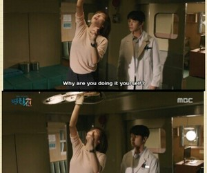 feminist, strong, and kdrama image