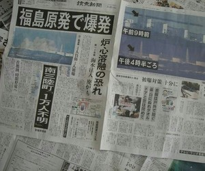 newspaper, japan, and pale image