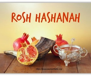 rosh hashanah and jewish new year image