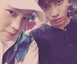 asian boy, selfie, and kpop image