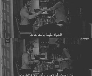 البدر, مسلسلات تركيه, and الحياه image
