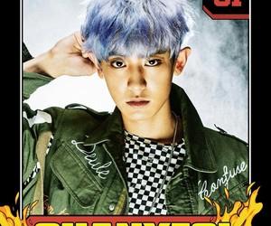 exo, chanyeol, and power image