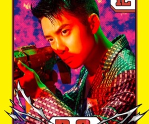 exo, d.o, and power image