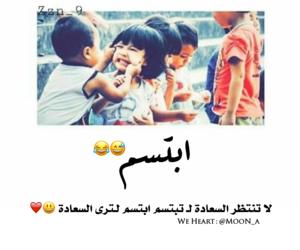 تحشيش عراقي العراق and حب شباب بنات ابتسم image