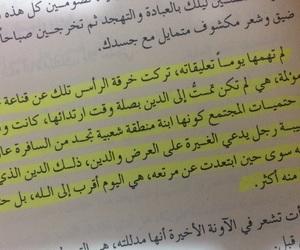 pic photo, @za_bby97, and عرب عربي عربك image