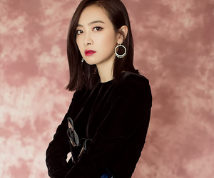 f(x), victoria, and victoria song image