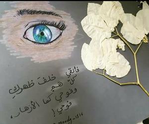 Image by Bado3 Hammami