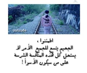 exo, sehun, and جحيم image