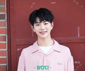 kpop, golden child, and choi bomin image
