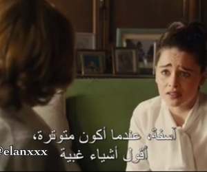 quotes, me before you, and ﺍﻗﺘﺒﺎﺳﺎﺕ image