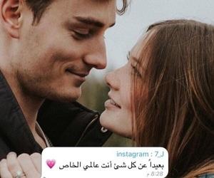 حُبْ image