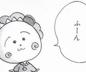 日本語, word, and アニメ image