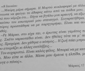 book, greek, and life image