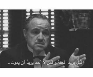 كلمات, حكم, and الجنه image