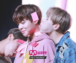 kpop, jihoon, and sungwoon image