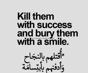 smile, success, and عربي image