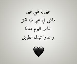 algérie dz, اسلاميات اسلام, and akrem mebrouk اكرم مبروك image