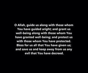 allah, faith, and islam image