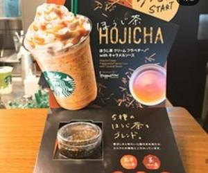 caffelatte, coffe, and japan image