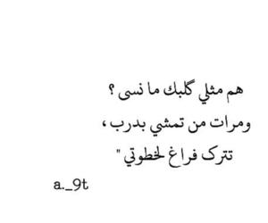كلمات, شعبيات, and ﺍﻗﺘﺒﺎﺳﺎﺕ image