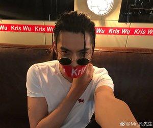 kris and yifan image