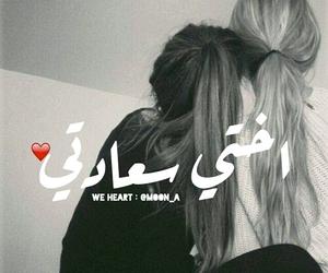 شباب بنات حب تحشيش and اختي اخت امي ام image