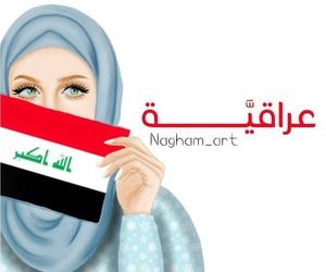 iraq, iraqi, and عراقية image