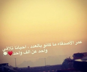 Image by ღ نَـــدى