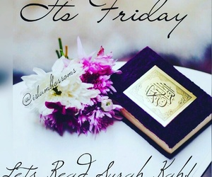 allah, friday, and durood image