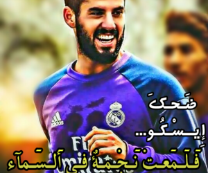 isco, ريال مدريد, and ايسكو image