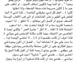dz, chawi, and شجاعة image