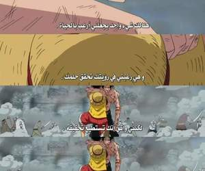 anime, one piece, and ايس image