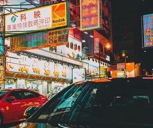 china, lights, and city image