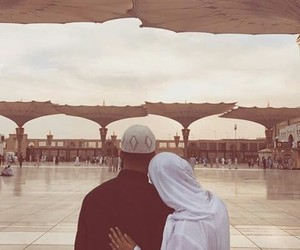 islam and couple image
