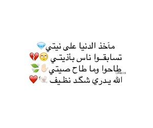 تصاميمي تصاميم, اشعار شعر شعبي, and بالعراقي عراقي العراق image