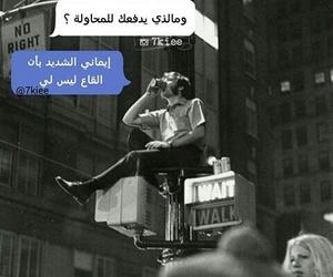 خرابيش, محاوله خوف, and القاع قاع ظلام اسود image