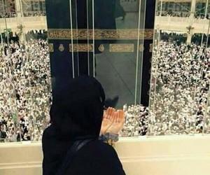 hijab and khanna kabba image