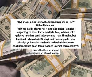 pakistan, pakistani, and urdu image