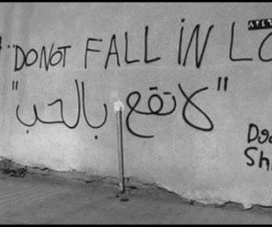 arabic, classy, and swag image