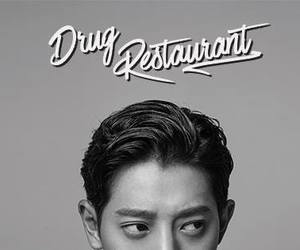 jung joon young, drug restaurant, and c9 entertainment image