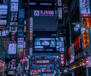 japan, aesthetic, and asian image