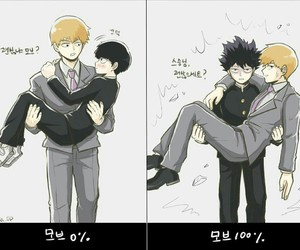 ship, cute, and kageyama shigeo image