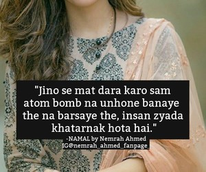 books, urdu quotes, and hindi image