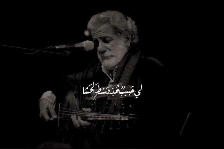 شعر, مارسيل خليفة, and يا نسيم الريح image